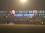 XiamenAirport.jpg